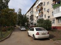 Кемерово, Ленинградский пр-кт, дом 13