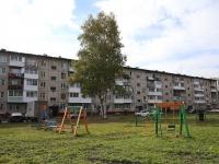 Кемерово, Ленинградский проспект, дом 13Б. многоквартирный дом