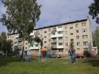 Кемерово, Ленинградский пр-кт, дом 15