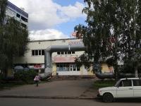 Кемерово, Ленинградский пр-кт, дом 16