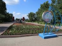 Кемерово, Шахтёров проспект. аллея  у Дворца культуры Шахтёров