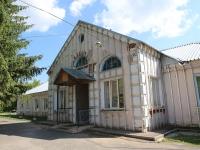 Кемерово, Шахтёров проспект, дом 10. учебный центр Областная детская эколого-биологическая станция