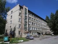 Кемерово, Шахтёров проспект, дом 14. правоохранительные органы