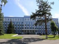Кемерово, Шахтёров проспект, дом 14А. офисное здание