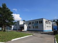 Кемерово, Шахтёров проспект, дом 14Б. спортивный клуб