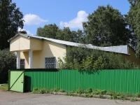 Кемерово, Шахтёров проспект, дом 16. офисное здание
