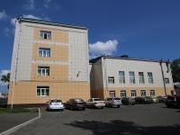 Кемерово, Шахтёров проспект, дом 20. санэпидемстанция