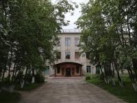 Кемерово, Шахтёров пр-кт, дом 29