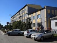 Кемерово, Шахтёров проспект, дом 1. офисное здание