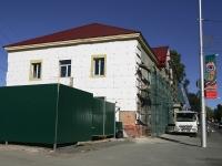 Кемерово, Шахтёров проспект, дом 13. офисное здание