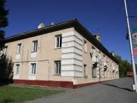 Кемерово, Шахтёров проспект, дом 19. многоквартирный дом
