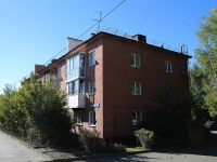 Кемерово, Шахтёров проспект, дом 21. многоквартирный дом