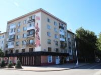 Кемерово, набережная Притомская, дом 1А. многоквартирный дом