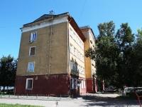 Кемерово, набережная Притомская, дом 11. многоквартирный дом