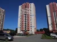 Кемерово, набережная Притомская, дом 23. многоквартирный дом