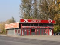 """Кемерово, Строителей бульвар, дом 2 к.1. сервис-центр """"ВК"""""""