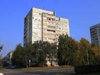 Кемерово, Строителей бульвар, дом 4. многоквартирный дом