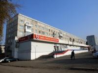 Кемерово, Строителей бульвар, дом 12. многоквартирный дом