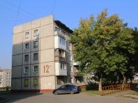 Кемерово, Строителей бульвар, дом 12А. многоквартирный дом