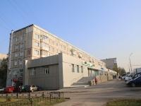 Кемерово, Строителей бульвар, дом 16. многоквартирный дом
