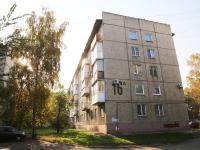 Кемерово, Строителей бульвар, дом 16А. многоквартирный дом