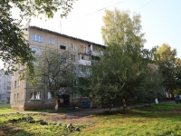 Кемерово, Строителей бульвар, дом 16Б. многоквартирный дом
