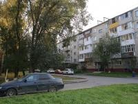 Кемерово, Строителей б-р, дом 22