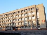 Кемерово, Строителей б-р, дом 34