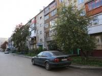 Кемерово, Строителей б-р, дом 32