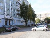 Кемерово, Строителей б-р, дом 42