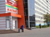 Кемерово, Строителей б-р, дом 48