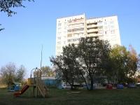 Кемерово, Строителей бульвар, дом 1. многоквартирный дом