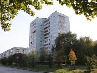 Кемерово, Строителей бульвар, дом 5. многоквартирный дом