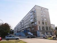 Кемерово, Строителей бульвар, дом 11. многоквартирный дом