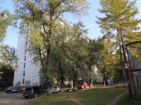 Кемерово, Строителей бульвар, дом 13. общежитие