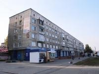 Кемерово, Строителей бульвар, дом 15. многоквартирный дом