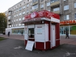 Kemerovo, Stroiteley blvd, house 33/1/КИОСК