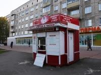 Kemerovo, Stroiteley blvd, house33/1/КИОСК