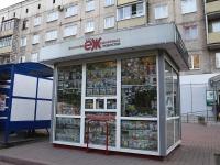 Kemerovo, Stroiteley blvd, house33/КИОСК