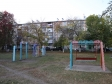 Kemerovo, Stroiteley blvd, house 33А