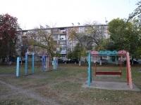 Kemerovo, Stroiteley blvd, 房屋33А