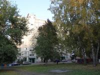 Kemerovo, Stroiteley blvd, house35