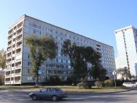 Кемерово, Строителей б-р, дом 45