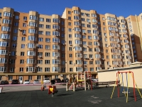 Kemerovo, Stroiteley blvd, 房屋 53А