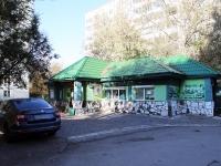 Кемерово, улица Марковцева, дом 14/1. магазин