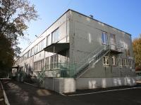 Кемерово, улица Марковцева, дом 14А. больница Детская городская клиническая больница №5