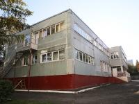 Кемерово, улица Марковцева, дом 14Б. детский дом
