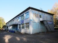 """Кемерово, улица Марковцева, дом 14В. детский сад №188, """"Золотая рыбка"""""""