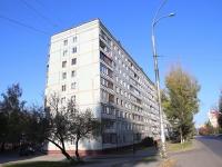 Кемерово, улица Марковцева, дом 18. многоквартирный дом