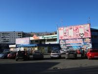 Кемерово, улица Марковцева, дом 20. многофункциональное здание